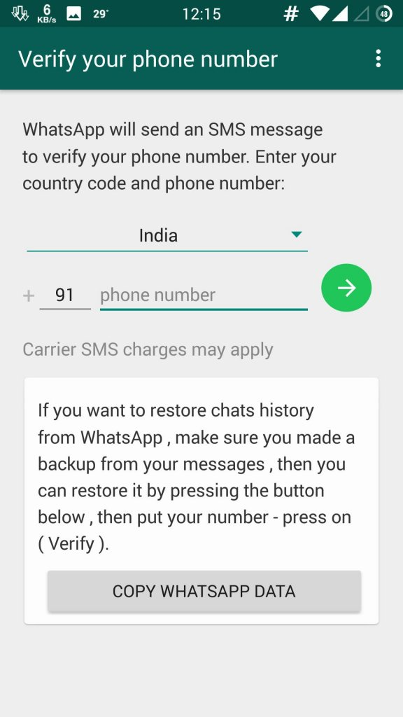 gb whatsapp number verification