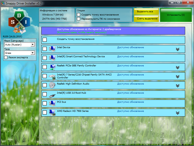 free driver updates windows 10
