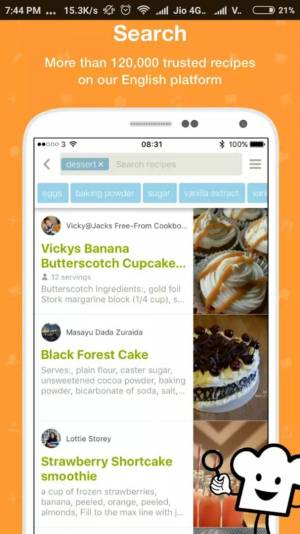 COOKPAD RECIPES best android app