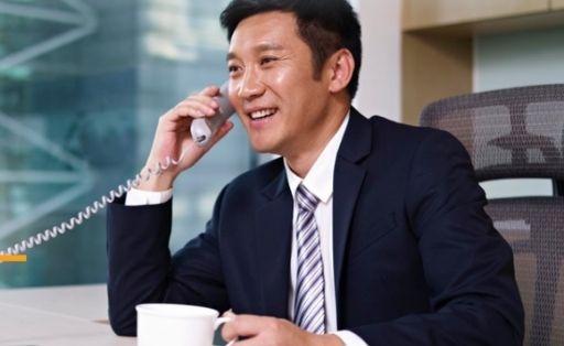 enterprise communication solutions