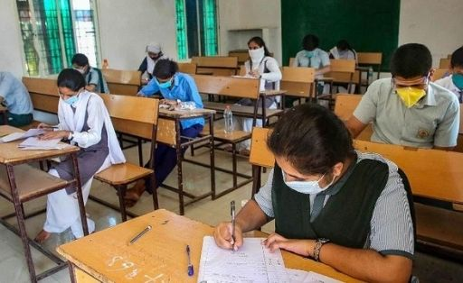 CBSE Class 10 Exams